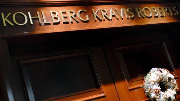 KKR指定两名创始人的继任者.jpg