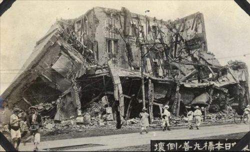 关东大地震场面