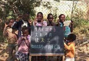 非洲小朋友举牌火爆朋友圏 其实是网络营销