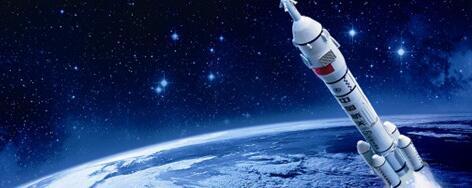 中国商业航天梦即将成为现实.jpg