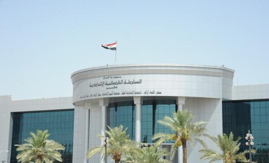 伊拉克最高法院下令暂停库尔德独立公投.jpg