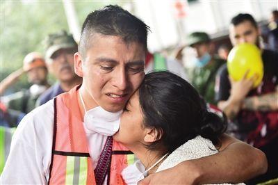 墨西哥地震.jpg