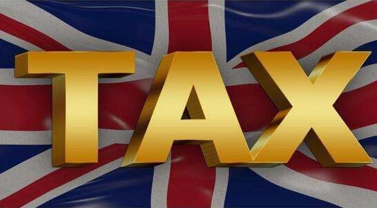 英国税收1.jpg