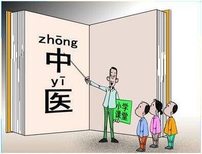 浙江省小学生开始上中医课 师资却成最大难题