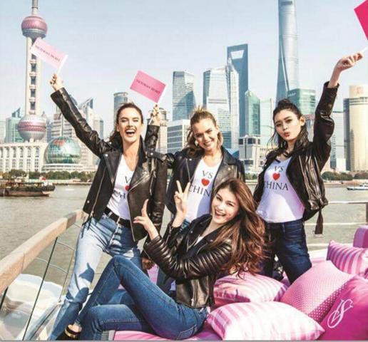 2017维密秀将在沪举办 中国模特数量创新高