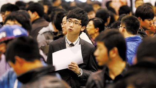 调查显示 今年全国应届毕业生起薪有所上涨