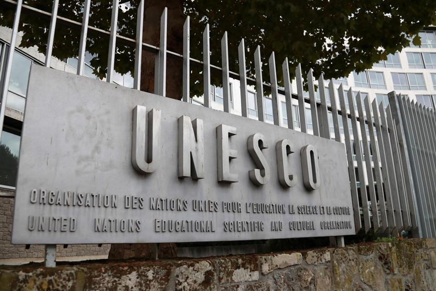 美国宣布退出联合国教科文组织.jpg
