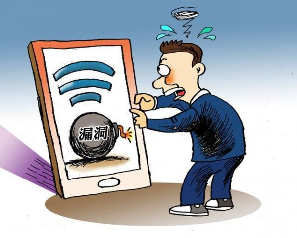 WiFi曝重大安全漏洞.jpg