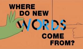 新的词汇是从何而来?