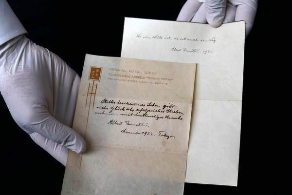 """爱因斯坦""""幸福论""""便笺拍卖130万美元.JPEG"""