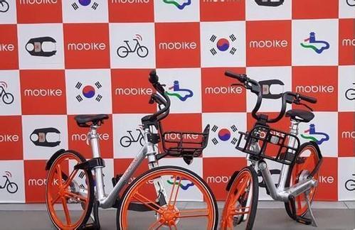 摩拜单车进入韩国水原 在海外已开拓14城
