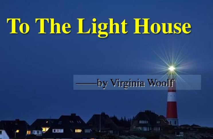 小说《到灯塔去》描写的生活琐事