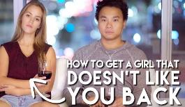 正确应对一个对你没兴趣的女孩