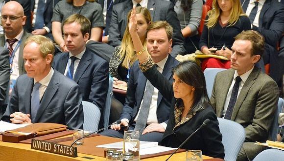 联大投票反对美国耶路撒冷决定.jpg