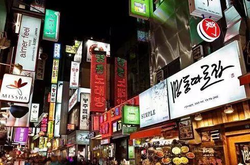 中国大陆赴韩旅游暂停8个月后重启