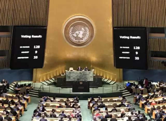 联合国否决美国耶路撒冷决议.jpg