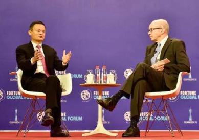 马云出席财富论坛 畅谈全球化的影响