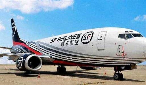 顺丰出资23亿元 修建亚洲首个专业货运机场