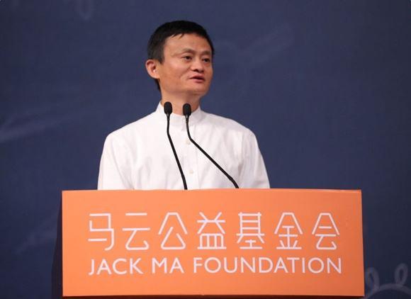 马云基金会宣布斥资3亿培养中国乡村教育家