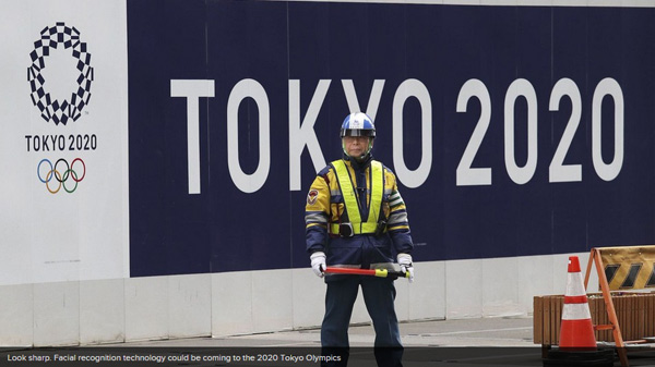 """2020东京奥运会:参赛人员将""""刷脸""""进场.jpg"""