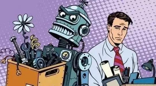 研究发现 2030年前机器人或抢走8亿人工作