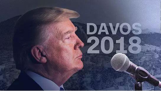 达沃斯:特朗普将率团出席.jpg