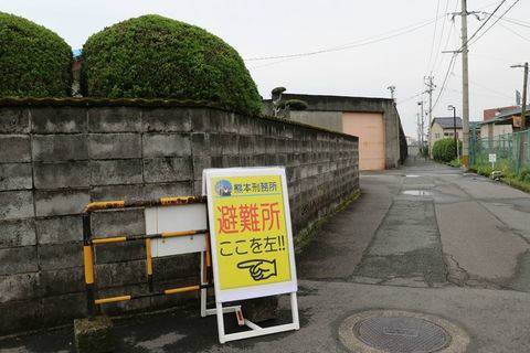 日本东京举行导弹演习.jpg