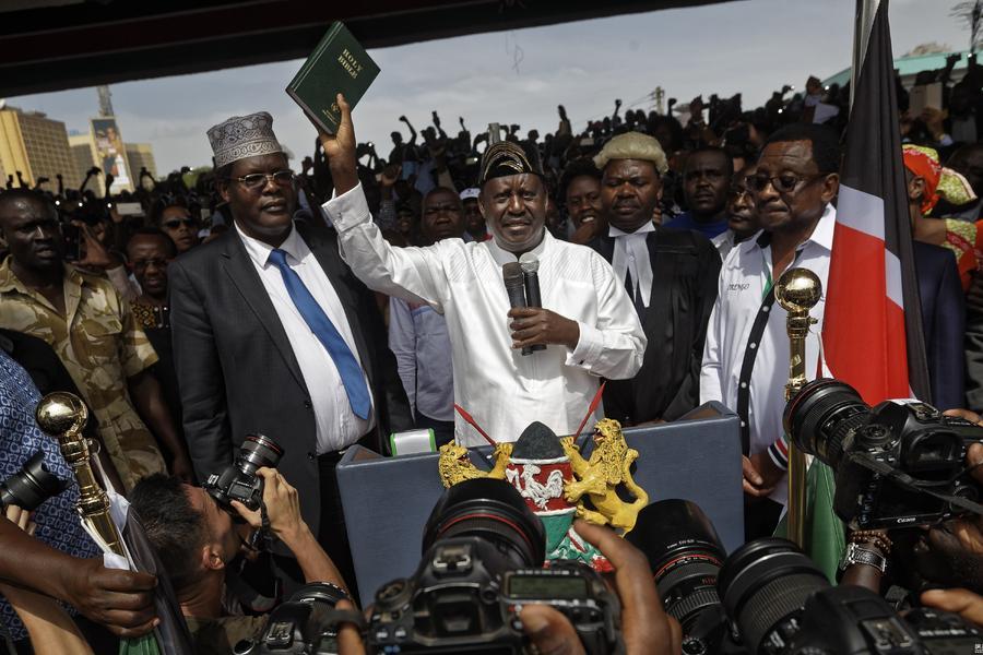 肯尼亚反对派领袖宣誓就职自封总统.jpg