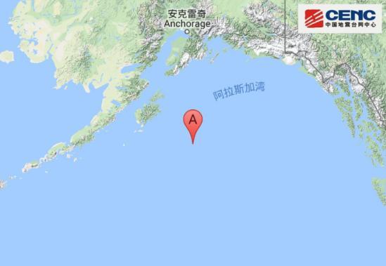 美国阿拉斯加湾附近海域发生7.9级左右地震.jpg