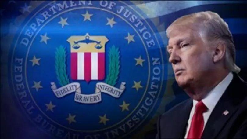美共和党公开秘密备忘录指控FBI.jpg