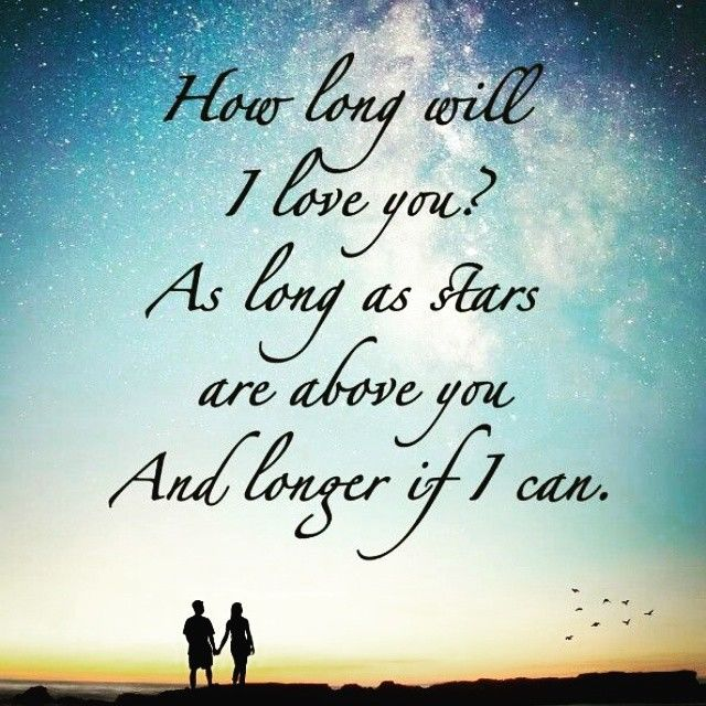 我会爱你多久?