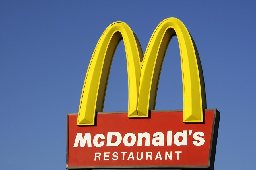 麦当推出两款巨无霸汉堡.jpg