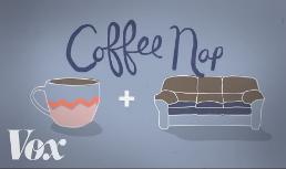 喝杯咖啡再小憩吧