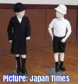 日本小学阿玛尼校服惹众怒