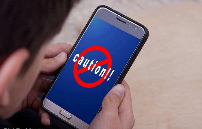 智能手机测试病毒.png