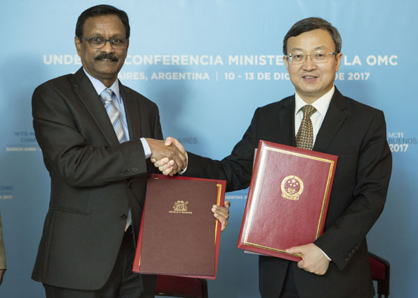中国—毛里求斯正式启动自由贸易协定谈判.jpg