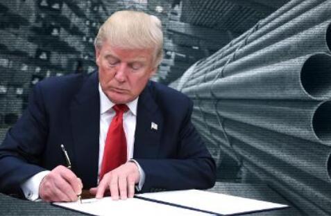 特朗普签署钢铝进口关税令.jpg