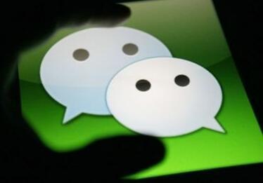 微信全球月活跃用户数首次突破十亿