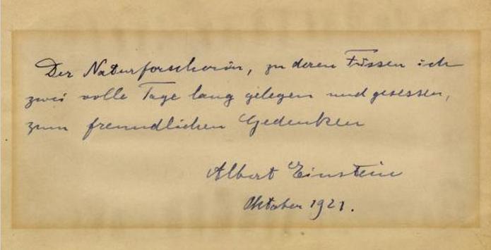 爱因斯坦示爱22岁学生的情书以6100美元拍卖