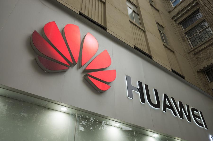 中美贸易战正式打响?美国将要限制华为手机!.jpg