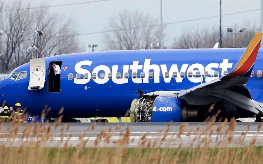 美航空局下令对飞机引擎进行严格检查.jpeg