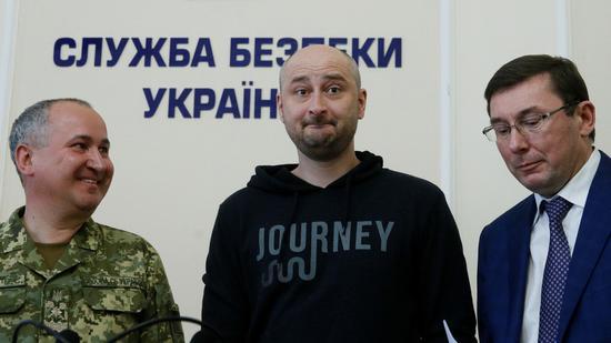 """反俄记者遭""""暗杀""""后现身乌克兰.jpg"""