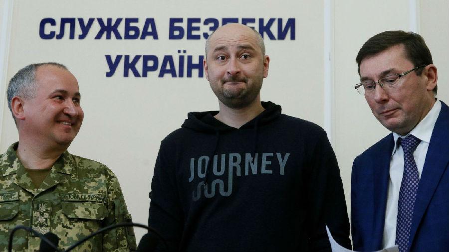 乌克兰对俄罗斯暗杀阴谋展开刑事调查