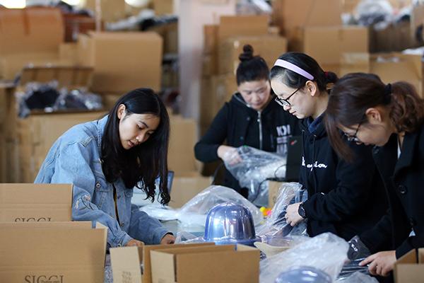 中国电商就业规模逾4800万 未来前景仍将看涨