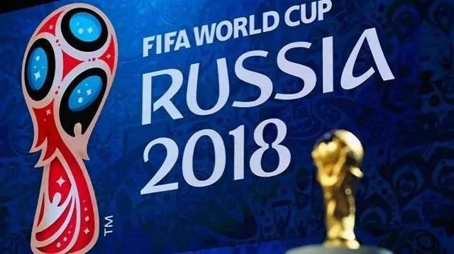 冷门频出!德国输球巴西憾平.jpg