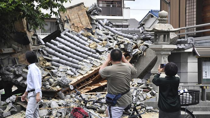 日本大阪发生6.1级地震.jpg