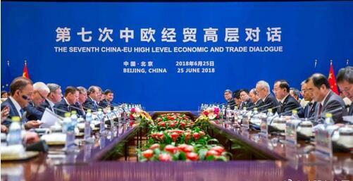 中欧筹备设工作组讨论世贸组织改革.jpg