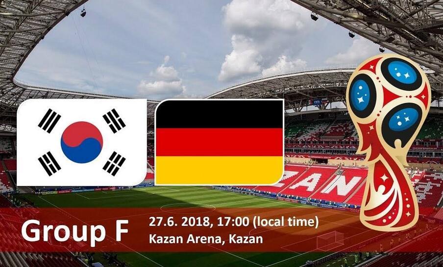 卫冕冠军0-2韩国 德国抱憾出局.jpg