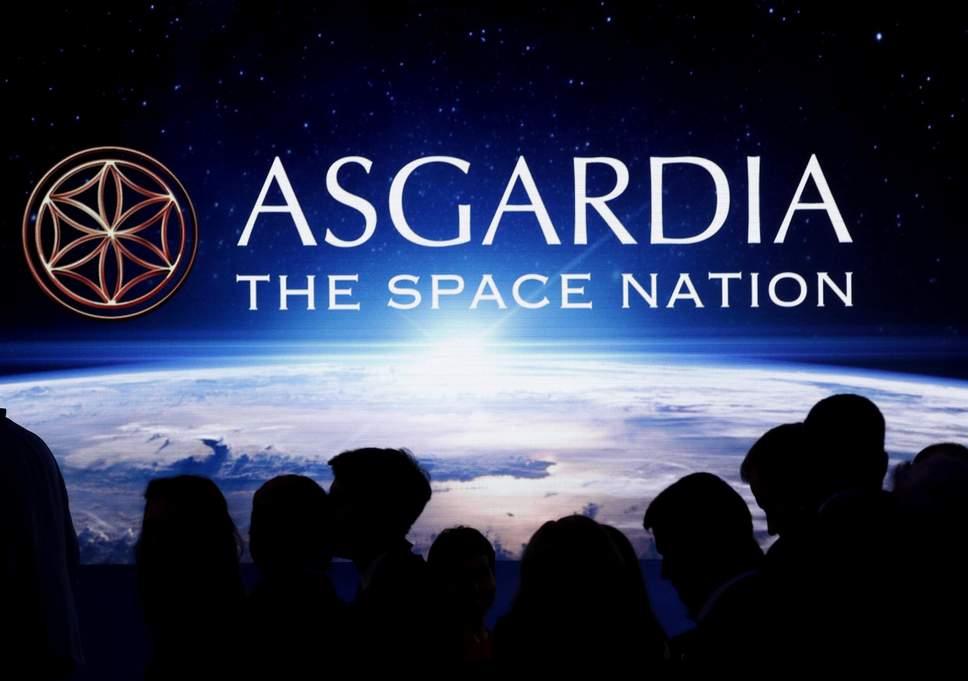 人类首个空间国家阿斯加迪亚成立