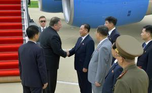 蓬佩奥访问朝鲜.jpg